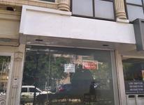 اجاره تجاری و مغازه 50 متر در احمدآباد در شیپور-عکس کوچک