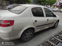خریدار ماشین رانا در شیپور-عکس کوچک