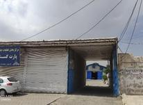 فروش واجاره 600مترسوله150مترمغازه دو دهنه و 2600 متر بنا کل در شیپور-عکس کوچک