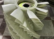 پروانه موتور بیل بکهو نیوهلند در شیپور-عکس کوچک