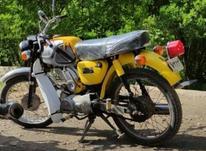 یاماها 80جعبه دنده در شیپور-عکس کوچک