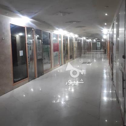فروش مغازه پاساژ فعال 17متری اندیشه فازیک در گروه خرید و فروش املاک در تهران در شیپور-عکس1