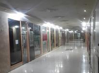 فروش تجاری 17 متر در اندیشه در شیپور-عکس کوچک
