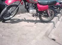 موتور سیکلت طرح اکسل در شیپور-عکس کوچک