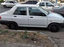 پراید131 97 در شیپور-عکس کوچک