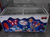 یخچال فریزر بستنی صندوقی کلیماسان در شیپور-عکس کوچک