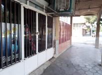 فروش تجاری و مغازه 21 متر بلوارانقلاب در شیپور-عکس کوچک