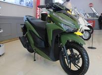 طرح کلیک مدل 1400 سبز در شیپور-عکس کوچک