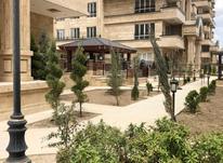 فروش آپارتمان 200 متر در کوی مهر - مهرشهر در شیپور-عکس کوچک