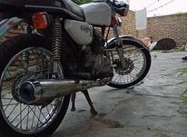 موتور هوندا 150 فروشی در شیپور-عکس کوچک