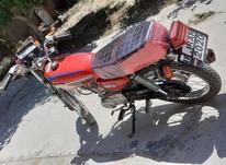 موتور125ccفروش فوری در شیپور-عکس کوچک