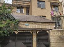 کلنگی (شریعتی) / 355 متر در شیپور-عکس کوچک