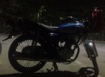 موتور سیکلت 88 در شیپور-عکس کوچک