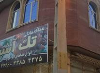 فروش خانه 185 متر در ارومیه در شیپور-عکس کوچک