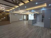 فروش آپارتمان 176 متر در معالی آباد در شیپور-عکس کوچک