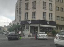 مغازه 135متر سعادت آباد در شیپور-عکس کوچک