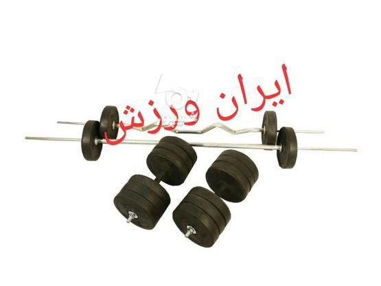 پکیج دمبل و هالتر بدنسازی پی وی سی 30 کیلویی با هالتر صاف در گروه خرید و فروش ورزش فرهنگ فراغت در اصفهان در شیپور-عکس1