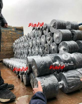 پکیج دمبل و هالتر بدنسازی پی وی سی 30 کیلویی با هالتر صاف در گروه خرید و فروش ورزش فرهنگ فراغت در اصفهان در شیپور-عکس5