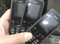 گوشی ساده نوکیا مدل 6303 ارسال به تمام کشور در شیپور-عکس کوچک