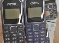 گوشی ساده اورجینال مدل 1280 ارسال رایگان در شیپور-عکس کوچک