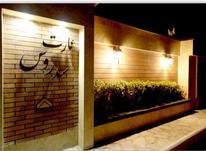 فروش ویلا 1000 متر در سهیلیه - زعفرانیه در شیپور-عکس کوچک