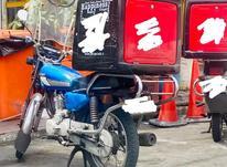 پیک موتوری فست فود در شیپور-عکس کوچک