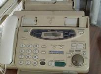 دستگاه تله فکس پاناسونیک در شیپور-عکس کوچک