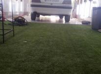 پولیش سرامیک صفرشویی پالیش خودرو در شیپور-عکس کوچک