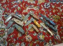 چاقوهای آمریکایی ضامندار نو در شیپور-عکس کوچک