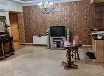 فروش آپارتمان 180 متر در هروی در شیپور-عکس کوچک