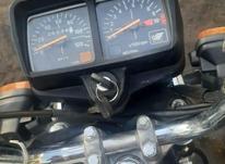 موتورکویر200 در شیپور-عکس کوچک