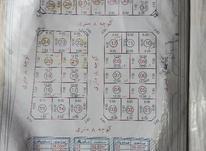 زمین مخصوص ساخت و ساز در شیپور-عکس کوچک