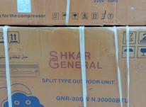 نصب وفروش کولر در شیپور-عکس کوچک