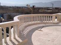 سنگکاری نمای ساختمان پذیرفته میشود در شیپور-عکس کوچک