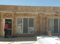 فروش ویلا 600 متر در شهریار در شیپور-عکس کوچک