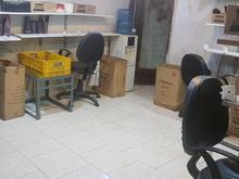 تعدادی مونتاژ کار خانوم در شیپور