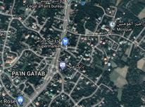 زمین تجاری مسکونی 753 متری در گتاب در شیپور-عکس کوچک