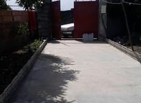 فروش ویلا 254 متر در دابودشت در شیپور-عکس کوچک