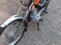 پیشتاز125. در شیپور-عکس کوچک