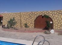 انجام کلیه خدمات بنایی و ساخت باغ و استخر باغ در شیپور-عکس کوچک