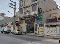 مغازه گلستان در شیپور-عکس کوچک