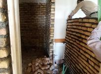 کاشی کاری وکار ساختمان در شیپور-عکس کوچک