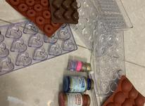 وسایل شکلات سازی و قنادی در شیپور-عکس کوچک