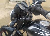 ساوین 200 . در شیپور-عکس کوچک