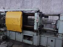 دستگاه دایکاست 400تن09 روسی درحدنو در شیپور