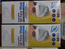 ماسک سه بعدی 5 لایه و 4 لایه (التراسونیک) در شیپور