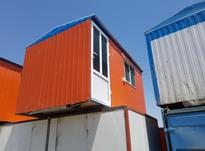 کانکس 10 متری نوساز در شیپور-عکس کوچک