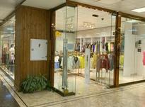 اجاره تجاری و مغازه 40 متر در عظیمیه در شیپور-عکس کوچک
