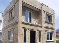 فروش ویلا 170 متر در نوشهر لتینگان در شیپور-عکس کوچک
