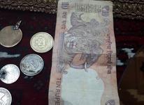 سکه واسکناسهای خارجی در شیپور-عکس کوچک